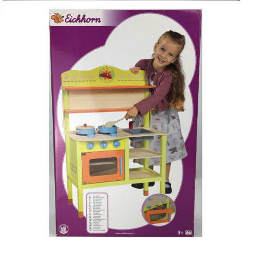 Picture of Wooden Kitchen Set