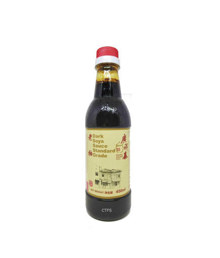 Picture of DARK SOY SAUCE-KCT(12X450ML)SUPERIOR