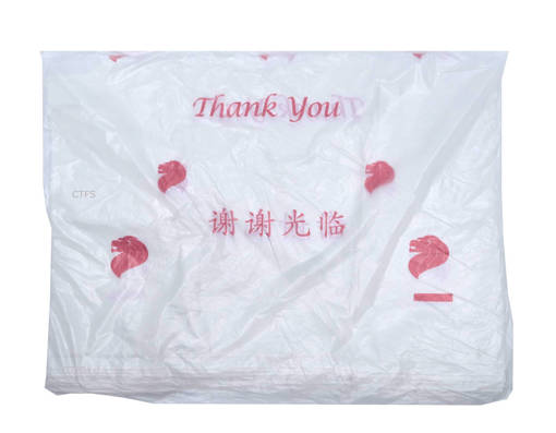 Picture of PLASTIC BAG(50PKT)WHITE-MEDIUM-LION LOGO