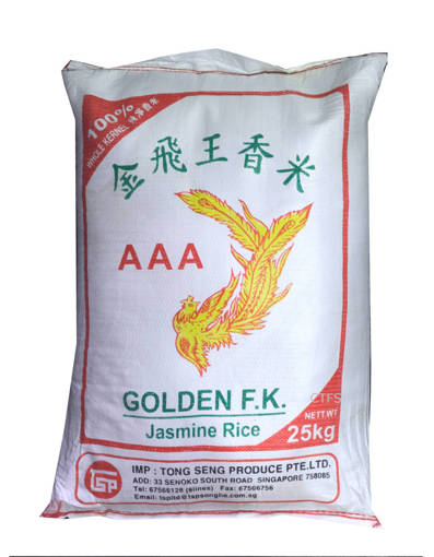 Picture of RICE GOLDEN F.K(25KG/BAG)AAA