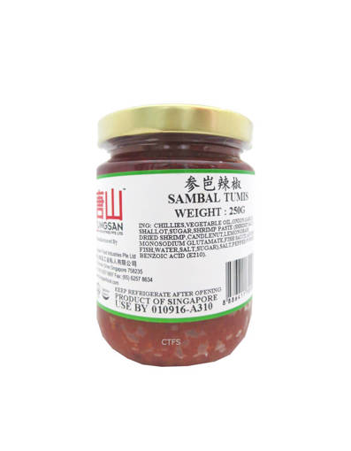 Picture of SAMBAL CHILLI TUMIS (250GM/BOT) T.S
