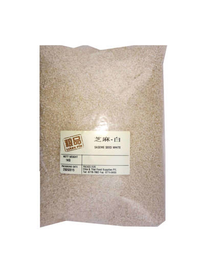 Picture of SESAME SEED (KG) WHITE