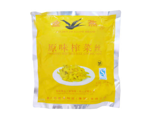 Picture of SZE CHUAN CAISI(20X500GMS)G.SWALLOW