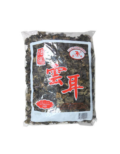 Picture of BLACK FUNGUS-(100G)NO:2-S