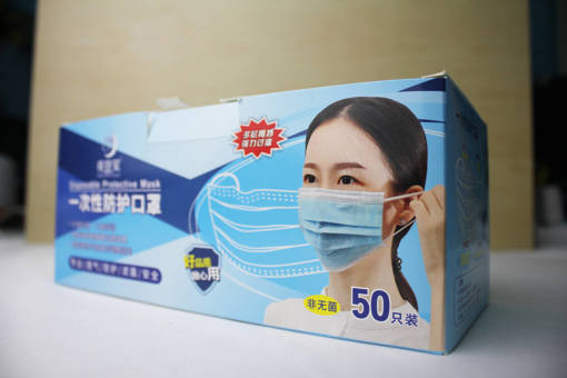 Picture of Adults Surgical Face Masks (Box of 50)
