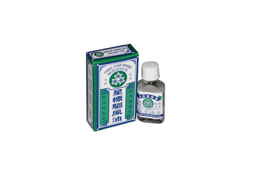 Picture of TSB Traditional Medicated Oil (3ml)