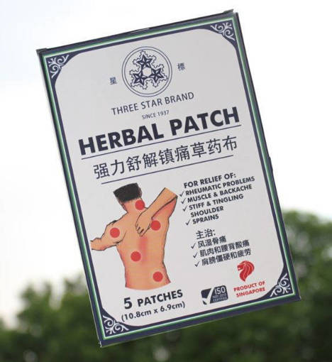 Picture of TSB Herbal Patch (5 pieces)