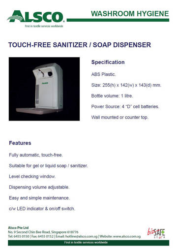 Picture of Alsco Touh-free Hand Sanitizer Dispenser