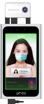 Picture of M1 & SENSETIME THERMAL FACIAL RECOGNITION SOLUTION WITH MASK DETECTION (WITH PSG GRANT)