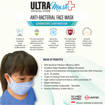 Picture of ULTRAMask (Official Store) K2 3-Ply Anti-Bacterial Mask  (Age 2 to 5) - (Wholesale/bulk purchase - MOQ 500 pieces) - Light Blue