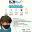 Picture of ULTRAMask (Official Store) K2 3-Ply Anti-Bacterial Mask  (Age 2 to 5) - (Wholesale/bulk purchase - MOQ 500 pieces) - Navy