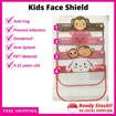 Picture of Kids Face Shield