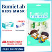 Picture of 3 Ply Disposable Face Mask For Kids Kids Mask Kid Mask 50pcs per box