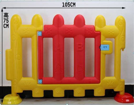 Picture of Children's Play Fences (Play Fence Gate -- Door)