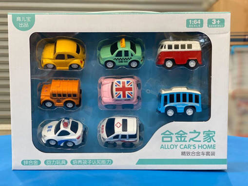 Picture of Alloy Made Transportation Playset (8 Pcs) - Box