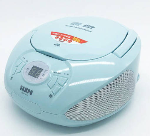 Picture of SAMPO Portable CD Audio Player (AK-W1401L)
