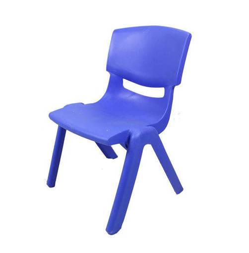 Picture of Children's Backrest Chair (Dark Blue)
