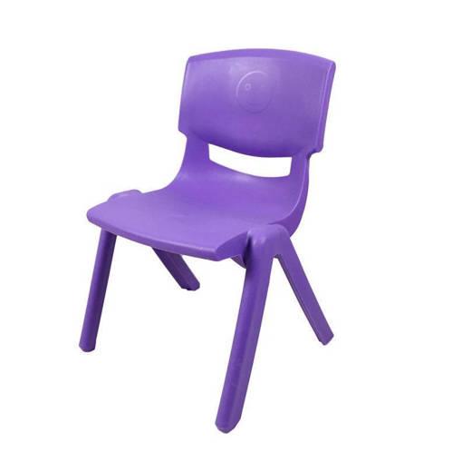 Picture of Children's Backrest Chair (Purple)