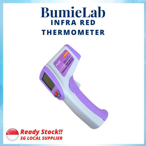 Picture of Infra Red Thermometer