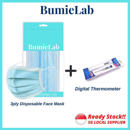 Picture of Bundle Pack 1 - 3ply Disposable Mask BFE95% (1pcs thermometer + 10pcs face mask)