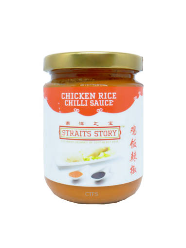 Picture of CHILLI SAUCE (250GM/BOT) CHICKEN RICE