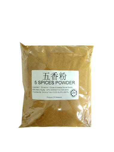 Picture of CHINESE 5 SPICE(500GMS/P) L.P