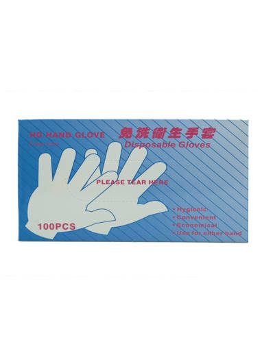 Picture of GLOVE(100PCSX50BOX)FREE-SIZE/DISPOSABLE