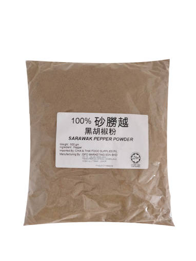 Picture of PEPPER POWDER (500GMS/PKT) BLACK
