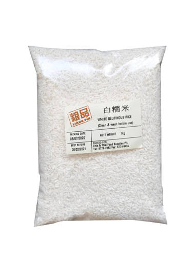 Picture of PULOT PUTEL (25K/B)WHITE-GLUTINOUS RICE