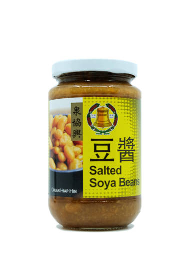 Picture of SALTED SOYA BEAN (12X380GMS)-BELL