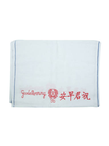 Picture of MORNING TOWEL (THICK) 12PCS/PKT  NO :1